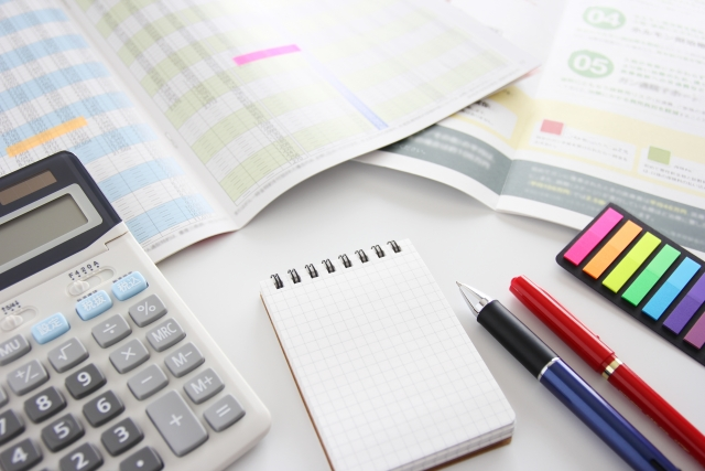 保険の計算