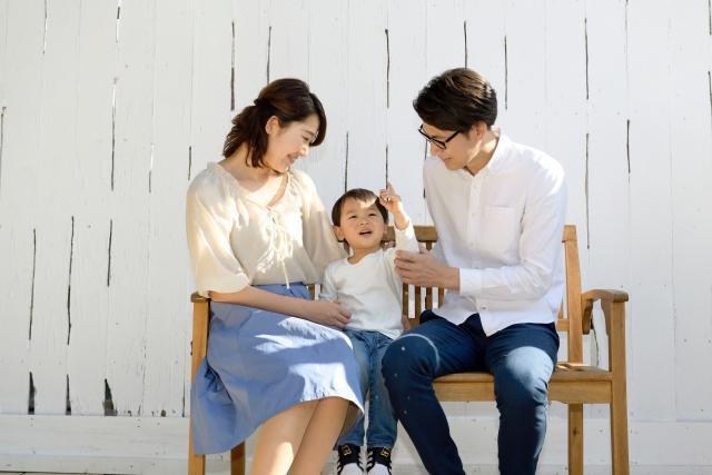 家族の安心